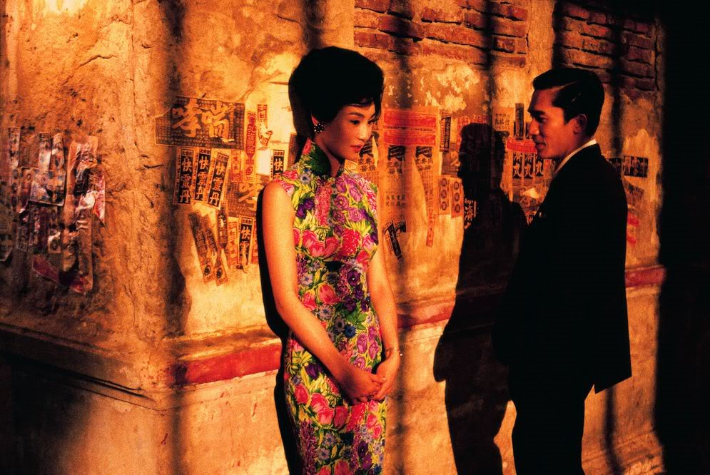 in the mood for love, Wong Kar Wai