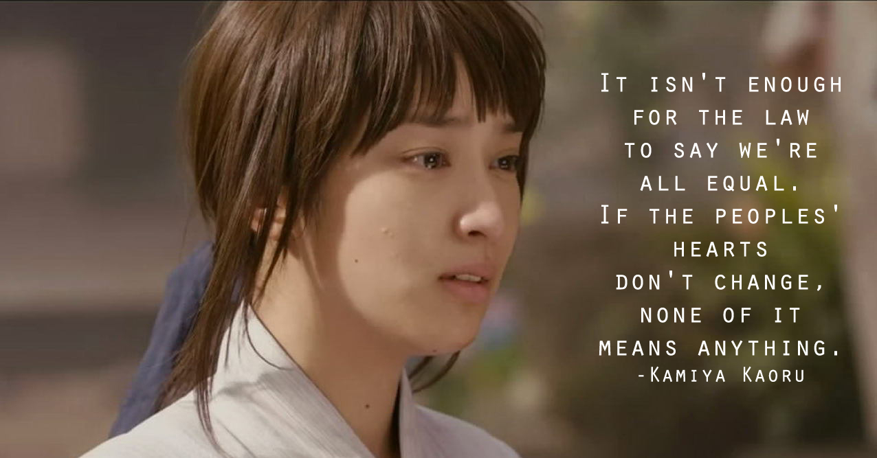 kenshin and kaoru relationship quotes