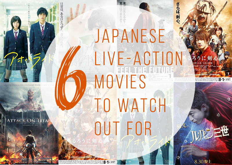 upcoming Japanese live-action movies to watch out for