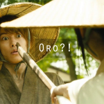 12 Memorable Lines From Rurouni Kenshin