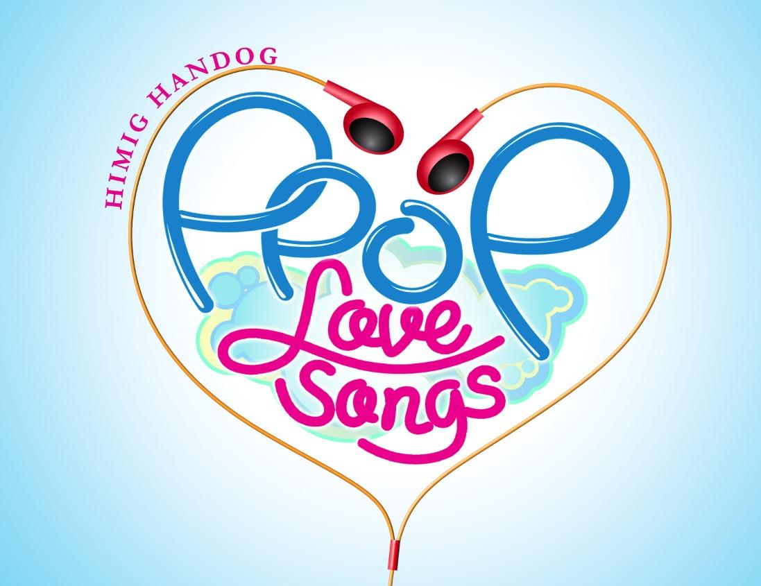 himig-handog-love-songs