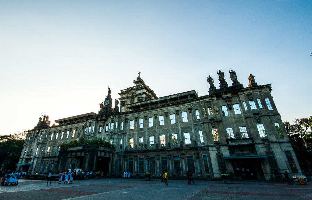 UST_Main_Building