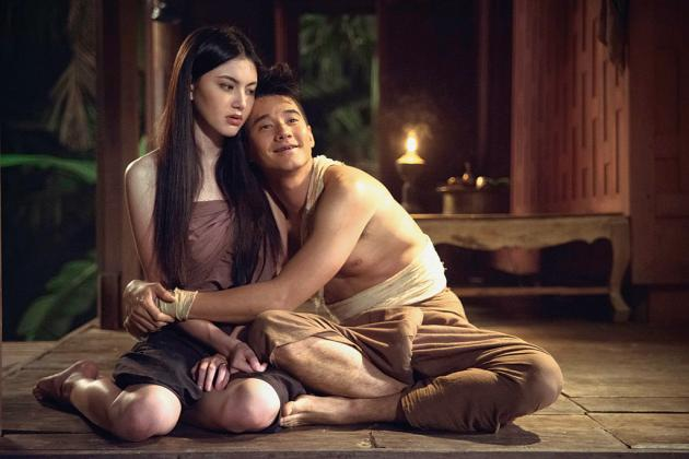 Pee Mak  GTH Movie
