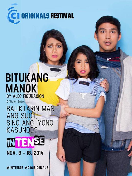 Bitukang Manok Cinema One Originals 2014