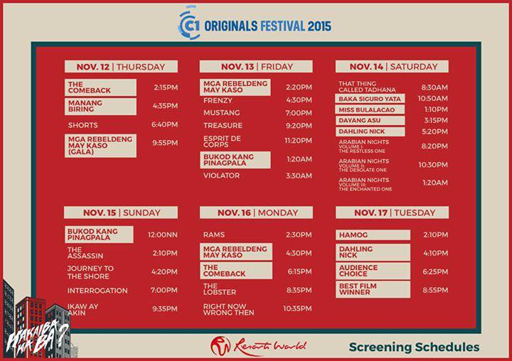 cinema one originals 2015 schedule
