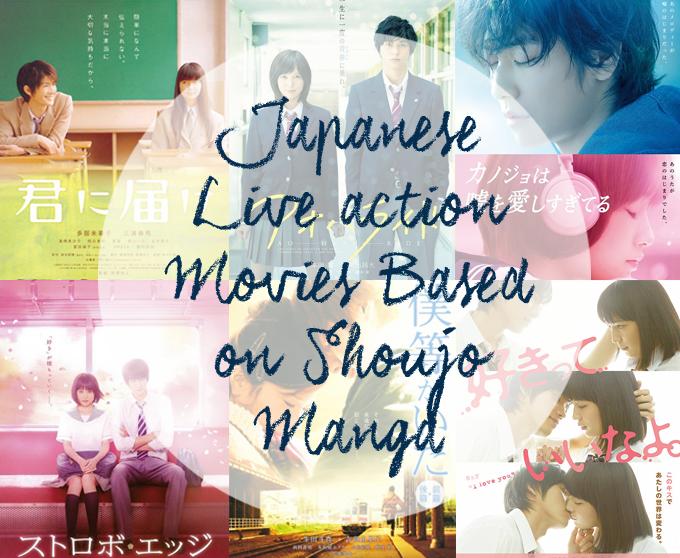Jaoanese Live-action Shoujo