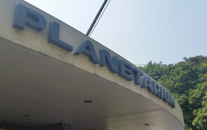 planetarium sign