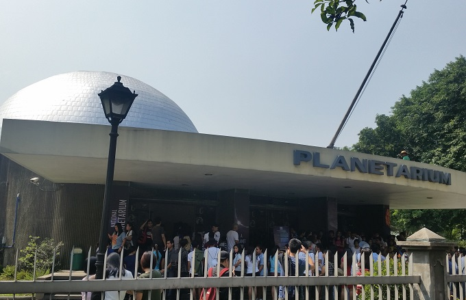 the national planetarium